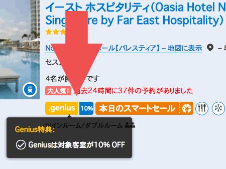 .genius10%
